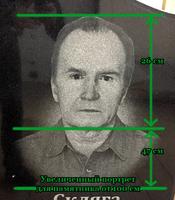 Гравировка портрета А3 станок