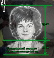Гравировка портрета А4 станок
