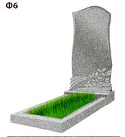 G 603 Ф6 ст1100*550*70/п600*200*140